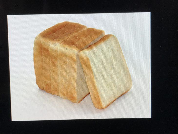 ご飯とパンはどちらが太る?