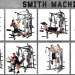 スミスマシン(Smith Machine)